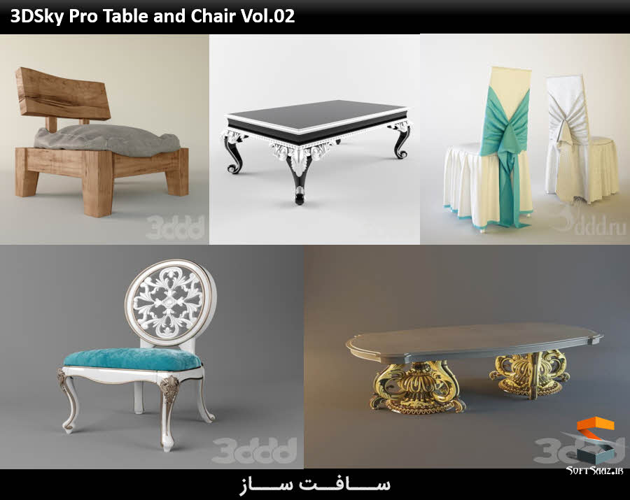 Download table and chair models from 3dsky vol 2 - uparchvip