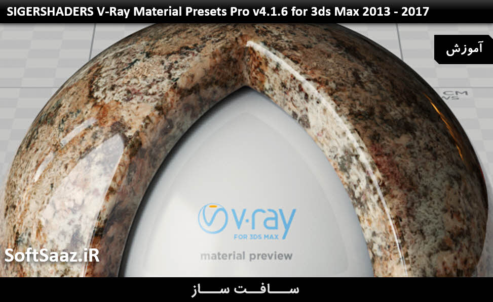 Download SIGERSHADERS V-Ray Material Presets Pro v4 1 6 for 3ds Max
