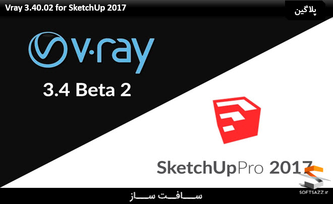 Download the Vray 3 40 04 plugin for SketchUp 2017 - uparchvip