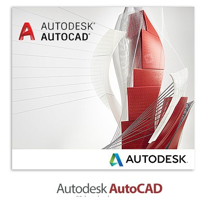 Autodesk AutoCAD 2019 patch