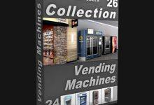 Photo of DIGITALXMODELS – VOLUME 26: VENDING MACHINES