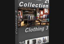 Photo of DIGITALXMODELS – VOLUME 21: CLOTHING 3