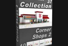Photo of DIGITALXMODELS – 3D MODEL COLLECTION – VOLUME 37: CORNER SHOPS 2