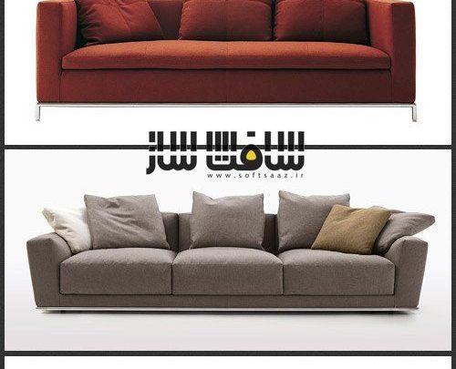 B & B Italia Furniture 3D Models for Interior Design - uparchvip
