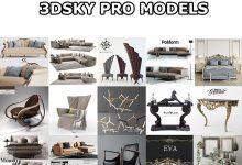 Photo of 10 000 3DSKY PRO MODELS ( VRAY – CORONA )