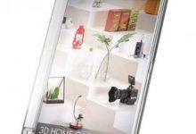 Photo of Viz-People – 3D Home Gadgets v2