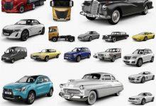 Photo of Car 3D Models Bundle June 2020