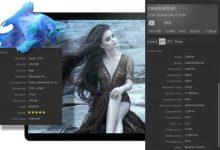 Photo of Corel AI HDR Studio v1.0.0 XFORCE WIN